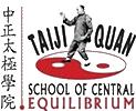 School of central equilibrium